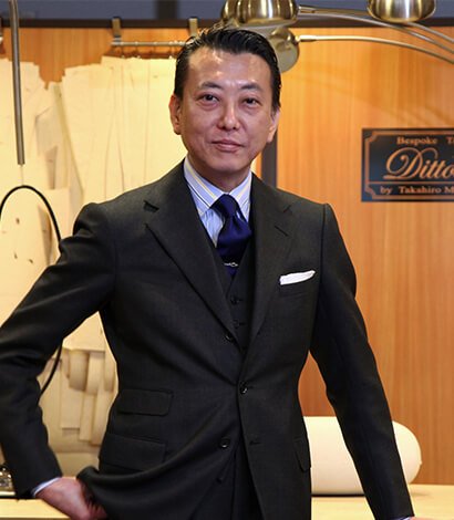 Bespoke Tailor Dittos.
